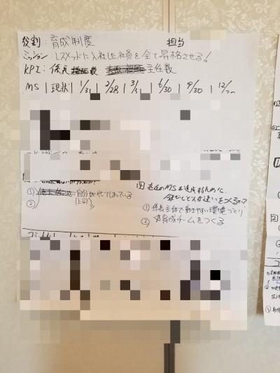 20180109_130802_M