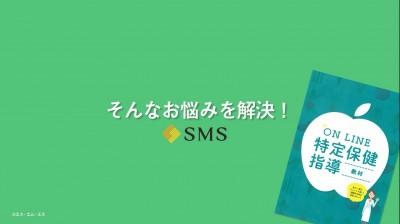 SMS_1