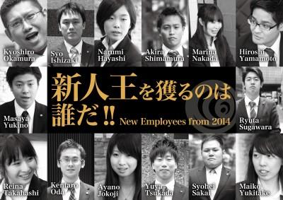 新人レース2-01