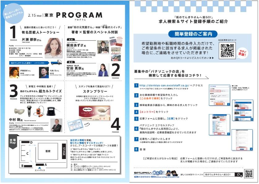 Inbox – kim orgiast.jp (3)