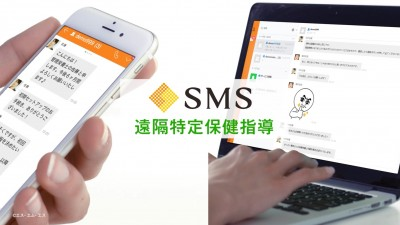 SMS_8